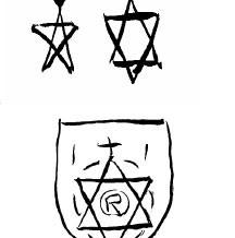 Происхождение эмблемы академии местре Бимбы.