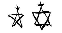 Происхождение символа капоэйры.