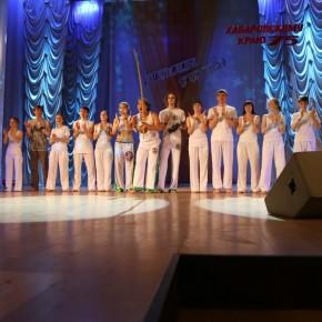 Семинар по капоэйре и бразильской самбе 1-5 мая 2013 в Комсомольске-на-Амуре