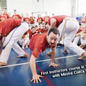 Frst instructors course in Vladivostok with Mestre Cueca! Первый инструкторский курс с Местре Куэкой во Владивостоке! (11-14 октября)