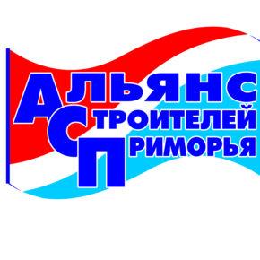 """Еще один партнер нашего фестиваля  - компания """"Альянс Строителей Приморья""""!"""